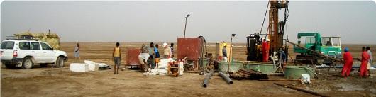 SBML: Colluli Potash Deposit in Eritrea